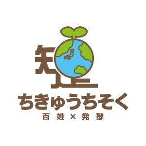 地球知足ロゴ2019